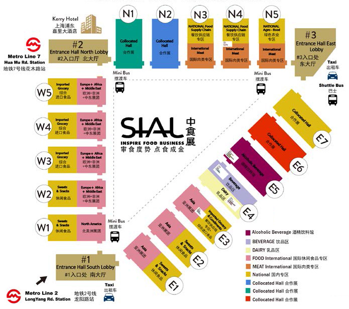 SIAL2020展位分布图